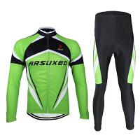 ARSUXEO车队版透气速干骑行服长袖套装 长袖自行车服透气休闲自行车套装