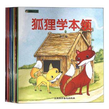 动物的绘本故事书 森林动物庄园成长日记平装图画书