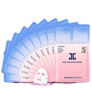 韩国 JAYJUN水光面膜三部曲 baby新生焕白樱花面膜贴 10片*盒