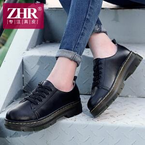 ZHR2017春季新款真皮学院风学生单鞋厚底英伦休闲鞋女厚底平底鞋R83