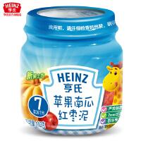 亨氏heinz苹果南瓜红枣泥113g2段 7个月宝宝果泥肉泥菜泥