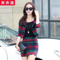 米衣连 女士上衣秋季韩版格子毛呢小衫短装中袖外套+半身冬裙包臀裙中裙两件套