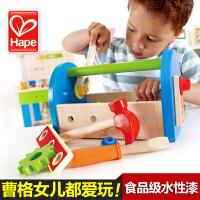 德国Hape儿童工具箱 男孩仿真维修工具玩具工具台 宝宝修理套装