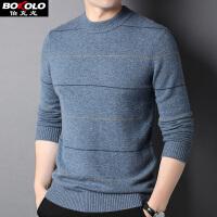伯克龙 纯羊毛衫男士加厚款拉链立领冬季保暖外套男装红色毛线衣Z88316