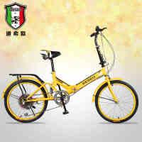 一号专营 折叠自行车迪希欧20寸折叠自行车男女款变速折叠车减震学生单车成人儿童可骑自行车