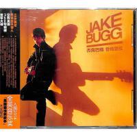 杰克巴格-香格里拉CD( 货号:788102321)