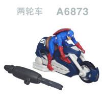 孩之宝漫威 美国队长快速发射战车系列 人偶模型玩具 A6872