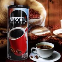Nestle/雀巢 巴西进口速溶咖啡475g 雀巢咖啡可冲260杯 进口咖啡休闲饮品香浓原味
