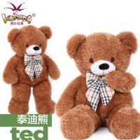 泰迪熊 毛绒玩具熊大号熊公仔 抱抱熊布娃娃 生日礼物女生玩偶