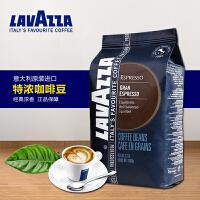 意大利原装进口 Lavazza拉瓦萨意式特浓烘焙咖啡豆 浓缩咖啡豆1kg