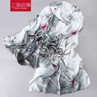 上海故事春季新款女时尚带扣丝巾纯真丝桑蚕丝双面双层重磅披肩两用