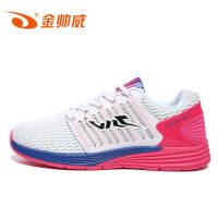 金帅威 女鞋休闲鞋跑鞋女新款轻便透气网面鞋跑步鞋运动鞋