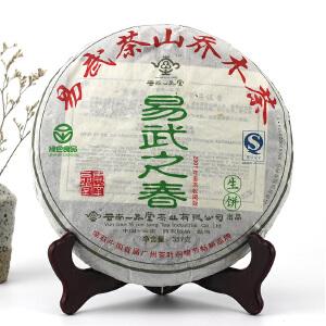 【一提 7片】2007年易武之春 易武山乔木茶 纯干仓 生茶