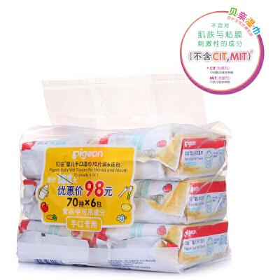 【当当自营】Pigeon贝亲 婴儿手口湿巾湿纸巾70片*6 PL192
