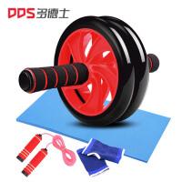多德士(DDS)健腹轮腹肌轮男士训练器收腹部运动健身器材家用女士静音滚滑轮健腹器