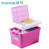 茶花翻盖隔层整理箱大容量彩色车载收纳箱带盖储物箱收纳盒28561K