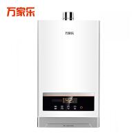 【当当自营】万家乐燃气热水器JSQ26-V32