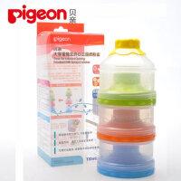 贝亲大容量开口三层奶粉存储盒 便携奶粉罐CA07 不含双酚A