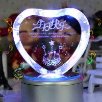 礼无忧 浪漫的生日礼物 定制水晶音乐盒摆件送给女朋友送女友爱人同学 送女生生日礼物给老婆创意礼品 生日送男生朋友