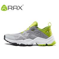 【限时特惠】RAX春夏登山鞋男透气徒步鞋女防滑户外鞋耐磨越野爬山鞋