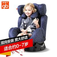 【当当自营】【支持礼品卡】好孩子CS888汽车儿童安全座椅0-6岁新生儿婴儿宝宝车载安全坐椅满天星CS888-W-L014