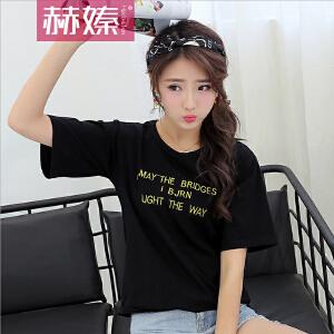 【赫��】2017夏季新款韩版简约百搭学生字母上衣短袖t恤女H6732