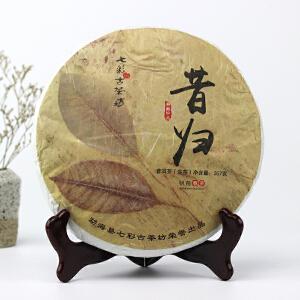 【一件 10片】2014年七彩昔归 纯料古树糯香小品 生茶