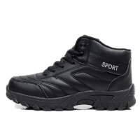 双星棉鞋 情侣中帮加绒休闲鞋棉鞋防滑雪地靴冬季保暖男女款棉鞋7C3575