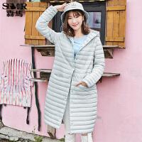 森马羽绒服 冬装新款 女士保暖连帽纯色长款羽绒服外套韩版潮