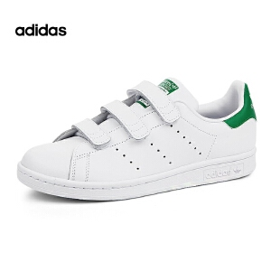 hahamall正品代购ADIDAS阿迪达斯斯坦史密斯男女小白鞋绿色S82702