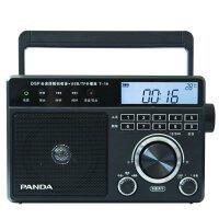 【当当自营】 熊猫/PANDA T-19 全波段收音机老人MP3插卡U盘便携台式半导体正品