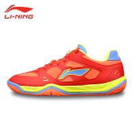 Lining李宁羽毛球鞋 正品 男鞋运动鞋 防滑包裹AYTH093