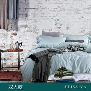 贝赛亚 高端60支贡缎长绒棉床品 双人纯色床上用品四件套 普鲁士蓝