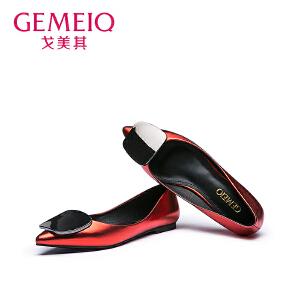 戈美其2016秋季新品低跟平底单鞋漆皮尖头金属装饰女鞋1651916