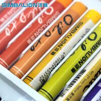 油性色粉棒 粉蜡笔 艺术家粉彩笔 美术绘画工具 专家用油性粉彩