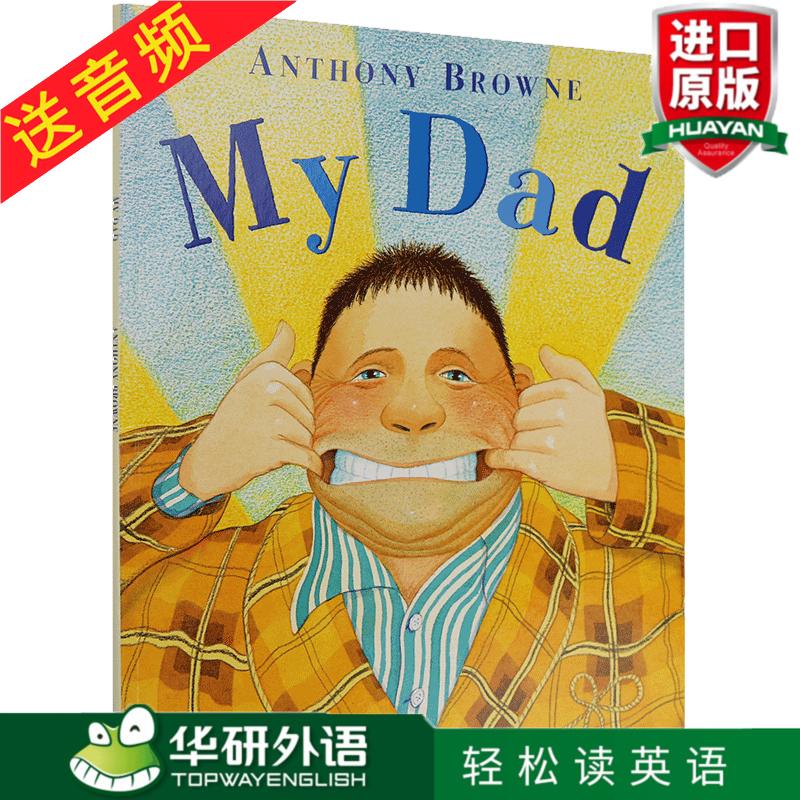 华研原版 my dad 我爸爸 英文原版绘本 英语启蒙 安东尼布朗 廖彩杏