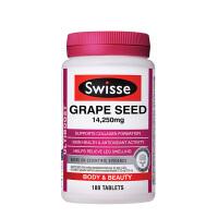 澳洲swisse葡萄籽胶囊180粒美白dan斑天然血橙sw葡萄籽花青素皙颜