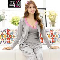 雪俐韩版秋季睡衣女士长袖时尚可爱家居服三件套装