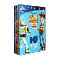 迪士尼动画片 玩具总动员1-3部合集 3DVD 儿童电影光盘碟片