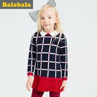 【6.26巴拉巴拉超级品牌日】巴拉巴拉童装女童 毛衣套头中大童上衣冬装 儿童针织衫
