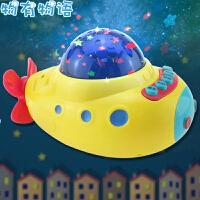物有物语 早教机 儿童早教机遥控投影仪宝宝故事机学习机音乐胎教机0-3岁婴儿宝宝小孩玩具 儿童玩具