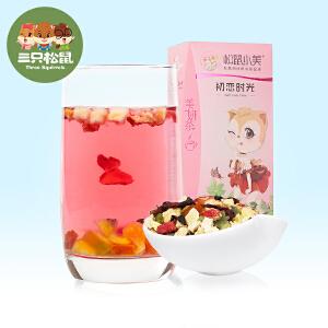 【三只松鼠_小美初恋时光125gx2盒】水果茶果粒茶巴黎香榭花果茶