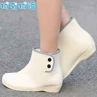 物有物语 雨鞋 成人女士可爱果冻雨鞋时尚简约纽扣款短筒雨靴户外防滑防水胶鞋水靴雨鞋子
