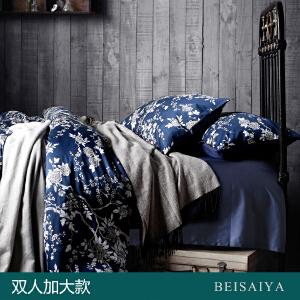 贝赛亚 高端60支贡缎长绒棉床品 双人加大印花床上用品四件套 安吉拉