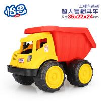 超大号厚实环保材料 儿童沙滩挖掘机工程车玩具推土机