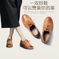 青婉田2017春季新品小皮鞋女英伦风女鞋平跟真皮单鞋布洛克复古女鞋牛津鞋