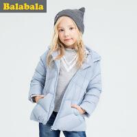 巴拉巴拉童装 女童羽绒服 中大童 上衣2016冬装新款 儿童羽绒连帽外套