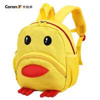 卡拉羊儿童背包1-3岁幼儿书包卡通可爱双肩包宝宝小黄鸭背包C6021