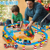 物有物语 轨道车 儿童玩具托马斯电动轨道车小火车头套装儿童男孩女孩婴儿宝宝玩具车益智拼装男孩3-8岁玩具儿童礼品 儿童生日礼物