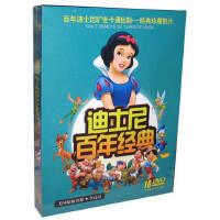 正版迪士尼动画片电影高清dvd光盘碟片白雪公主灰姑娘中英文双语
